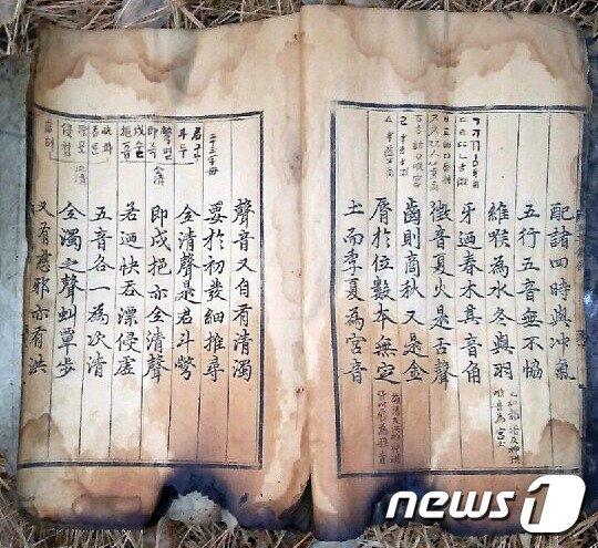 """'훈민정음 상주본' 국가 반환 거절한 男 """"국가는.."""""""