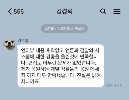 """노무현 재단, '알릴레오' 인터뷰 전문 공개…""""시민들께 판단 맡기겠다"""""""