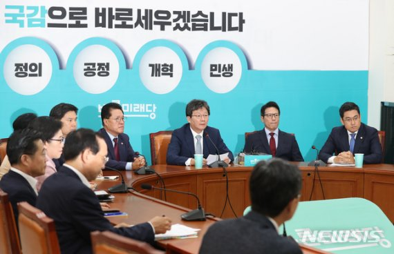 총선 D-6개월, '조국 리스크' 각 당의 대처는?