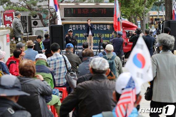'윤석열 접대진술 수사무마' 의혹제기 언론사·기자 고발돼