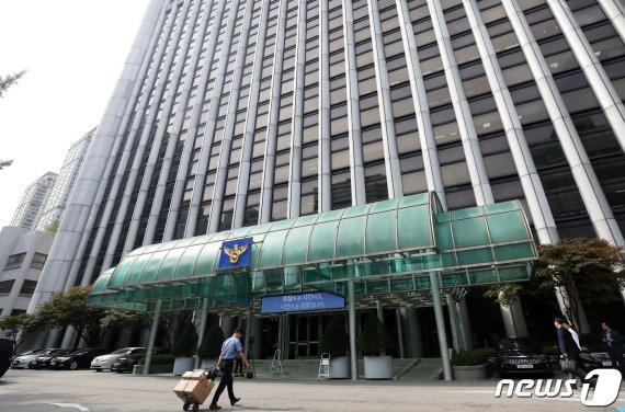 검찰 '버닝썬' 윤총경 비리 관련 경찰청·수서경찰서 압수수색