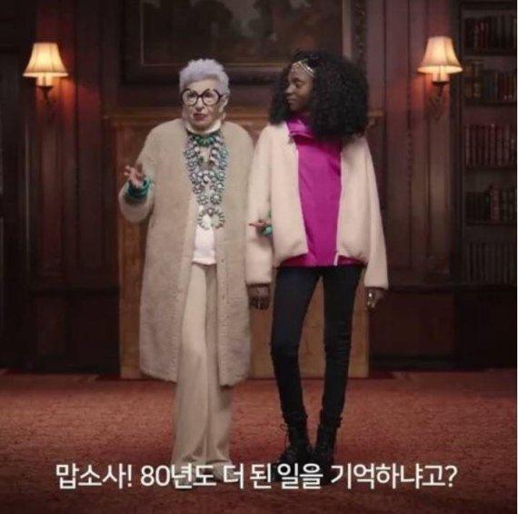 """유니클로 광고 '위안부 조롱' 논란.. 서경덕 교수 """"100% 의도"""" [헉스]"""