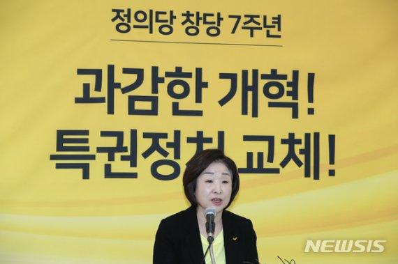 """심상정 """"여야4당 공조로 패스트트랙 개혁 정기국회내 완수"""""""