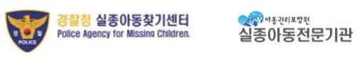 [크게 보는 세상, 우리 이웃 돕는다] fn 가족찾기 캠페인
