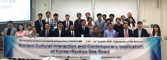 한일 해양교류 국제학술대회 한국해양대서 개최