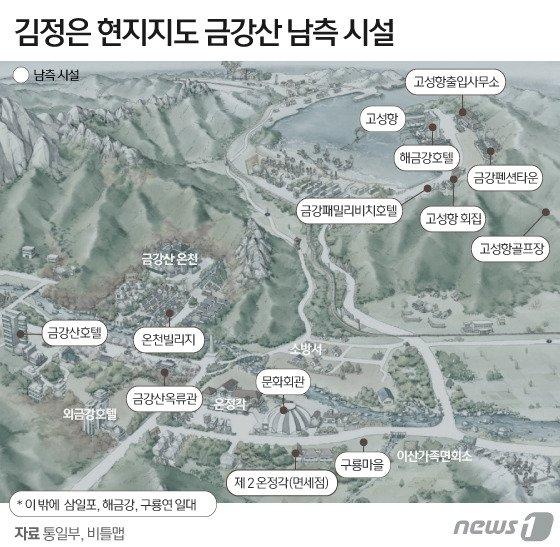 김정은 발언에 남북관계 휘청…北 연락사무소 협의 요청할 듯