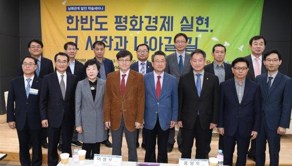 """""""한반도 평화경제 실현, 논의 지속돼야 동북아 경제 선순환에도 영향 미칠 것"""""""