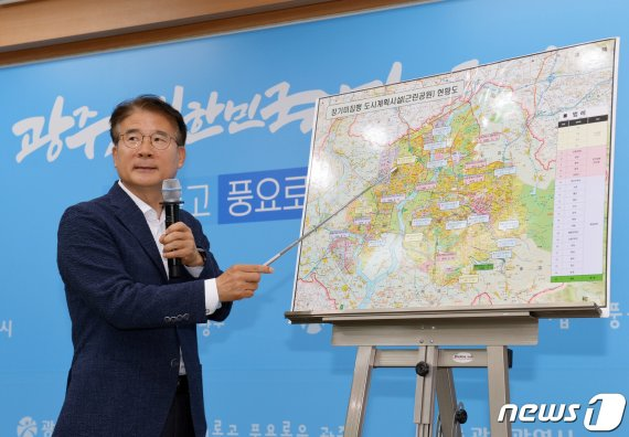 검찰 '광주 민간공원 특혜' 의혹 수사 막바지 총력
