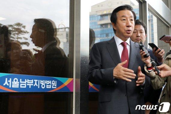 """'딸 KT 채용청탁' 김성태 """"검찰이 증언 교사…공정 재판 침해"""""""