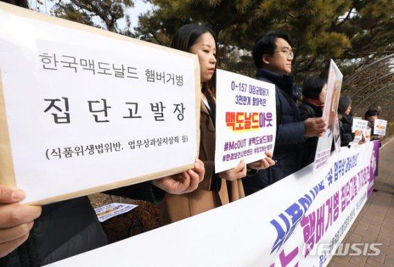 검찰, '햄버거병 의혹' 본격 수사 착수…고발인 소환 조사