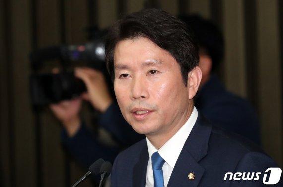 [전문]민주당 이인영 원내대표 교섭단체대표 연설