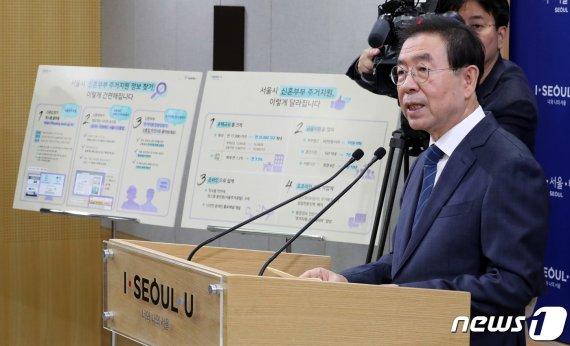 """'타다 기소 논란'에 박원순 시장 """"사회적 논의가 중요하다"""""""