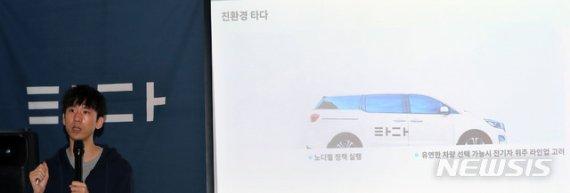 법정으로 간 '타다' 논란…불법 여부 치열 공방 예고