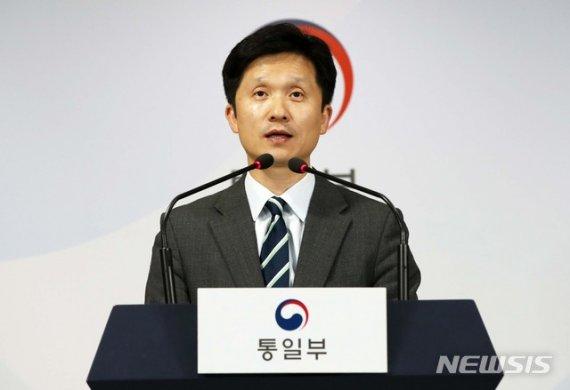 """통일부, 금강산 대면협의 방침 재확인…""""만남 통해 해결해야"""""""