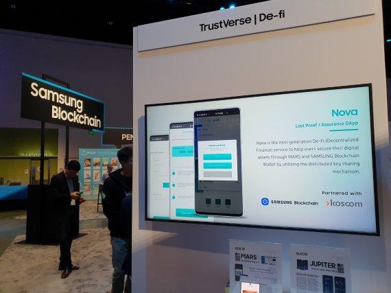트러스트버스, 삼성 개발자 컨퍼런스서 암호화폐 복구 솔루션 선봬