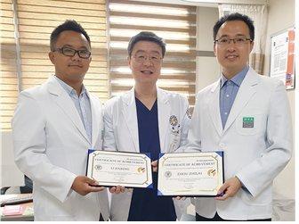 '의료한류 중심' 연세사랑병원… 세계 학회서 인정받았다