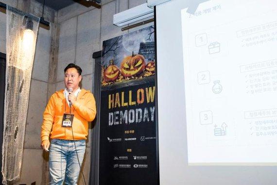 JDC, ICT융합창업허브 1기 스타트업 데모데이 '성황'
