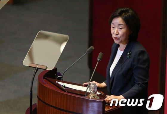 [전문] 심상정 정의당 대표 비교섭단체 대표발언