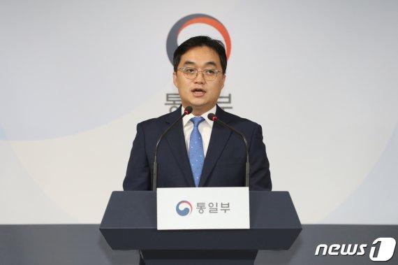 """통일부 """"北 발사체에 우려…금강산 문제는 남북협의 필요"""""""