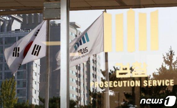 법무부, 버닝썬·MB·사법농단 재판 파견검사 4명 복귀 조치(종합)