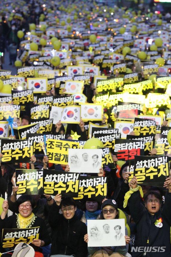 """""""검찰개혁"""" 여의도·서초 촛불집회…보수단체는 맞불(종합)"""