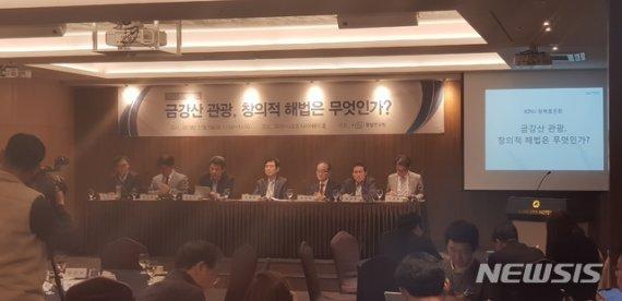 """""""北 금강산 철거는 '새 판 짜기'…이해관계 맞물린 해법 필요"""""""