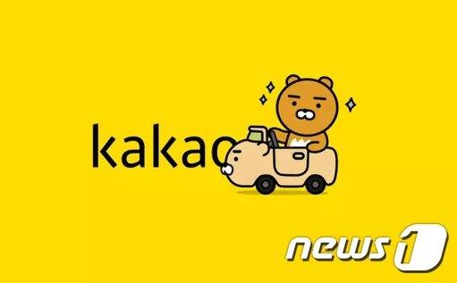 '타다 격랑'에도 '카카오' 달린다…택시회사 추가 인수 '속도'