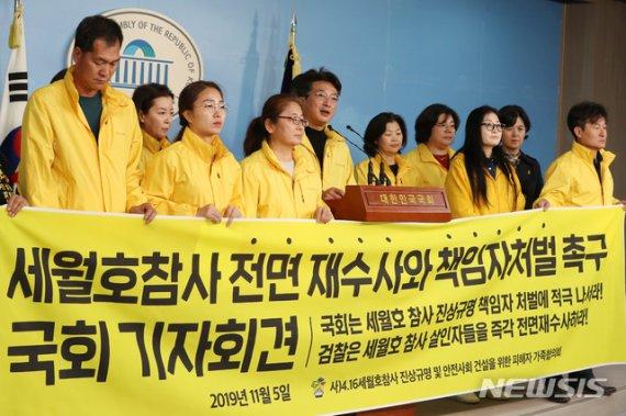 '세월호 5년' 관련자 상당수 이미 기소…의혹 규명 변수