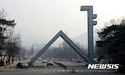 '조국 물러나라' 외쳤던 서울대 학생회장, 결국..