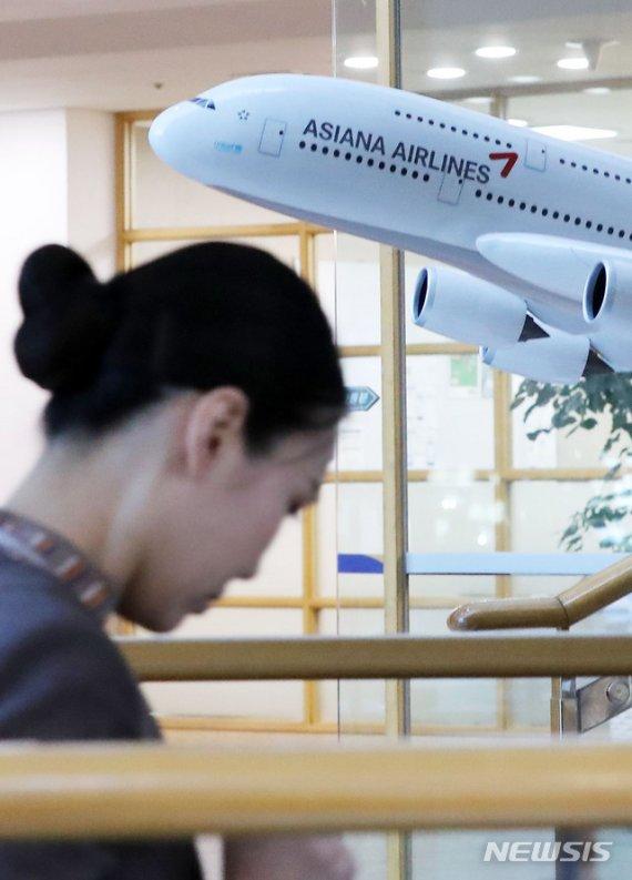 아시아나항공 우선협상대상자 이르면 내일 발표…매각작업 속도