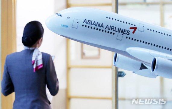 아시아나항공 우선협상대상자 오늘 발표…새 주인 'HDC현산' 유력