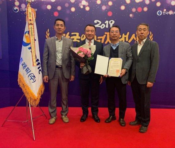 에스트래픽, '2019 한국에너지대상' 대통령표창 수상