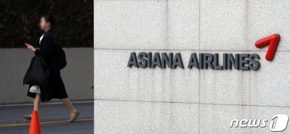 """""""현산이라 다행"""" 아시아나항공 직원들…차분함 속 '기대감'"""