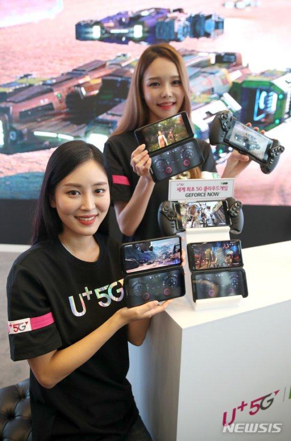 LG유플러스, 통신사 최초 지스타 참여…클라우드 게임 공개