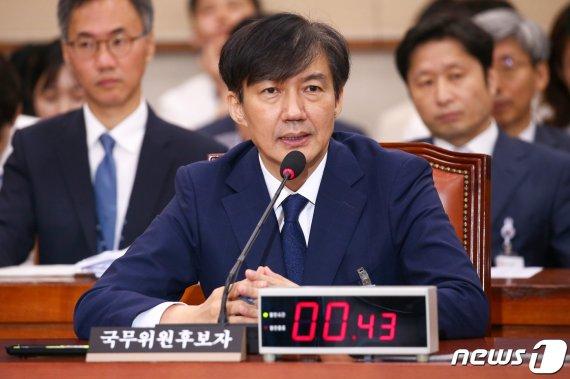 [일지] 조국 법무장관 지명부터 첫 검찰 소환 조사까지