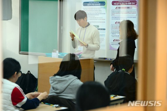 충북 수능 부정행위자 최종 5명 적발…종료 후 답안 작성 등