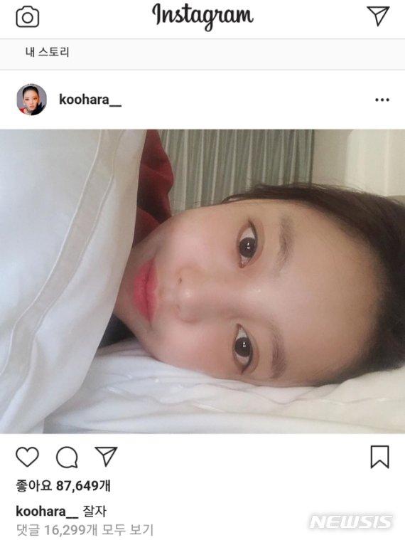 '故구하라 작성' 추정 메모 발견.. 경찰, 부검 검토 중