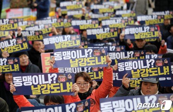 '주한미군 감축'…'상관없다' 55.2% vs '막아야' 40.1%