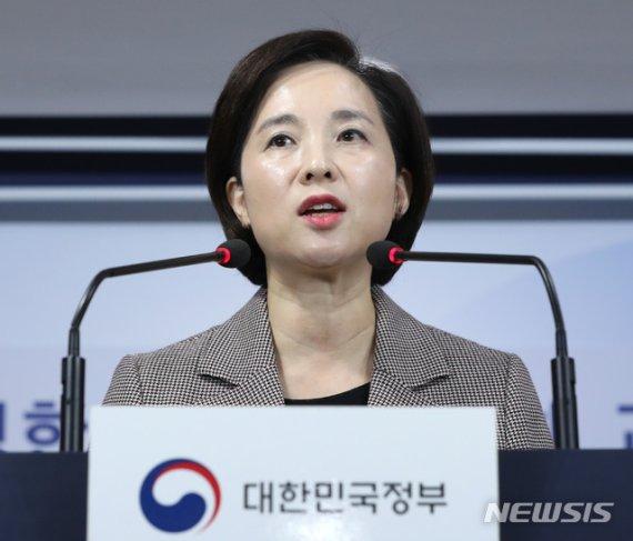 現 중3부터 SKY 등 서울 16개大 정시 40% 이상 확대한다(종합)