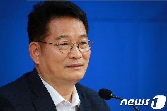 """송영길 """"檢, 한국당 신속 수사하라…국회마비 반복 않아야"""""""