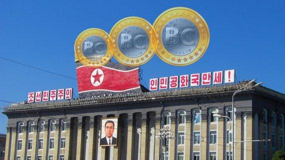 이더리움 개발자, 북한에 암호화폐 기술제공 혐의로 체포