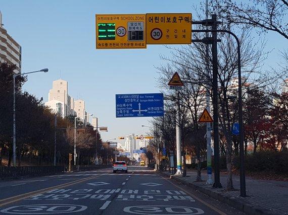 """안산시 """"제2의 민식이 NO""""…과속카메라 40대 확대"""