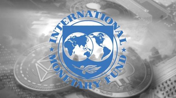 """[글로벌포스트] IMF """"암호화폐 채굴 수익, 국가 무역수지 포함해야"""""""