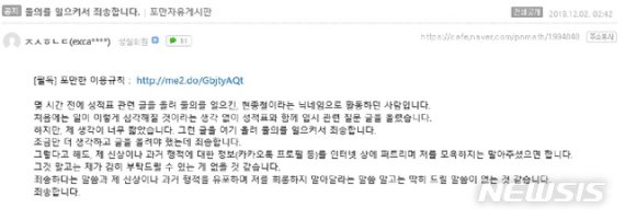 """312명에 올해 수능 성적 사전 유출…당국 """"취약점 점검""""(종합 2보)"""