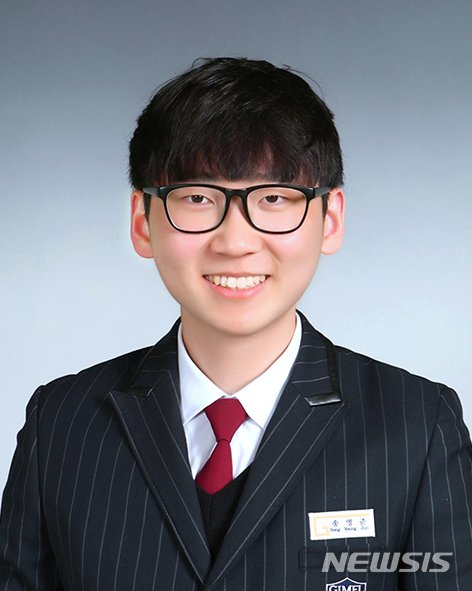 '입학땐 꼴찌' 김해외고 학생의 수능만점 '인생역전'