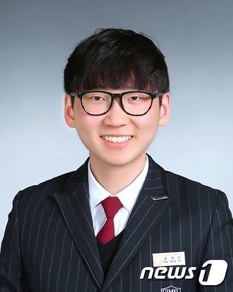 전교 꼴찌에서 수능 만점자로…김해외고 송영준군