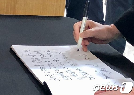 """이낙연 """"소방관 헌신 기억…안전 대한민국 기필코 건설"""""""