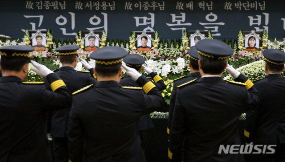독도 헬기사고 순직 소방대원 5명 합동영결식…10일 거행