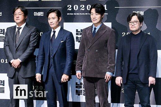 [포토] 남산의 부장들, '보기만해도 기대감 UP'