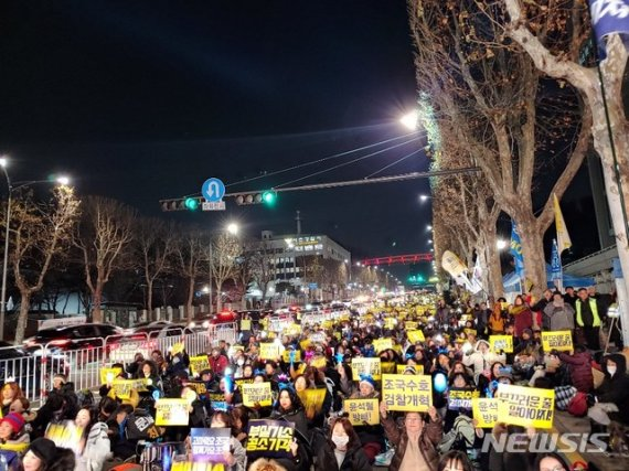 """여의도·서초동 '검찰개혁' 집회…""""수사권조정 꼭 관철"""""""